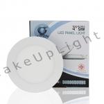 LED PANEL SLIM 9w Round 4inc สินค้ารับประกัน 2 ปี มี มอก.