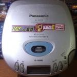 Panasonic SL-S222 มือสอง
