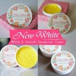 New White White & Smooth Deodorant Cream ครีมรักแร้ขาว นิวไวท์