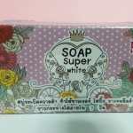SOAP SUPER WHITE