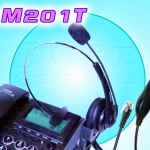 M201T Monaural Telehone Headset With Talk-Control