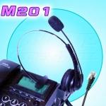 M201 Monaural Telephone Headset