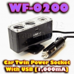 WF-0200 –Twin Power Socket + Twin USB 1,000mA