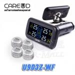 CAREUD - U903Z-WF TPMS