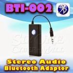 Blue Tiger BTI-002 Stereo BT Audio Sender Adapter