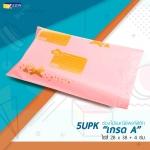 สีชมพูจ่าหน้าซอง ซองไปรษณีย์พลาสติก ขนาด 28x38+4 cm
