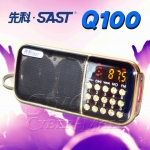 SAST Q100 Mini Portable FM Radio / MP3 Player / PC Speaker