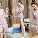 Shiny Lady PinkGold Leaf Lace Playsuit