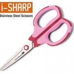 กรรไกร SDI i-SHARP NO.0926C