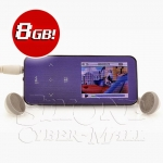 ONN Q9 High Quality Digital Audio Player 8GB + TF Support