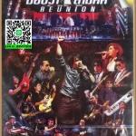 DVD บันทึกการแสดงสด คอนเสิร์ต มือขวาสามัคคี REUNION