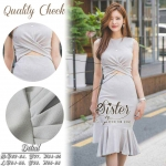Sister Made, Grey Shade Color Set Style Lady GRACE