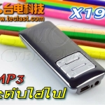 Teclast X19+: 4GB High Quality MP3 Player