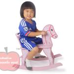 ม้าไม้โยกเยก สีชมพู ส่งฟรี
