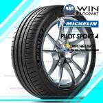 205/50R17 รุ่น PILOT SPORT 4 ยี่ห้อ Michelin ยางรถเก๋งและรถเอสยูวี ZR