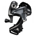 ตีนผี ULTEGRA Rear Derailleur GS (2x11-Speed) ขายาว