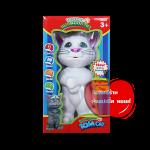 แมวทอมแคทอัจฉริยะ Tom Cat ภาษาไทย (สีขาว) ส่งฟรี