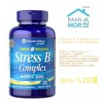 Vitamin B Complex with C-500 Time Release ไซส์สุดคุ้ม 1 ขวดมี 120 เม็ด วิตามิน B รวม(B complex)และ วิตามินซี ในเม็ดเดียว ช่วยการทำงานของระบบประสาทและสมอง ช่วยการเผาพลาญอาหารให้สมบูรณ์ยิ่งขึ้น บำรุงผิว ผม เล็บ และและช่วยให้ภูมิคุ้มกันของร่างกายดีขึ้นค่ะ