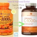 ⭐️ เปลี่ยน Package ใหม่แล้วนะคะ Vitamin C-1000 mg. Timed Release with Bioflavonoids & Wild Rose Hips ⭐️ วิตามิน ซี 1,000มก. รุ่น ค่อยๆ ออกฤทธิ์ใน 8-10 ชม. 250 เม็ด ไซส์สุดคุ้ม เพื่อภูมิคุมกันที่ดี ผิวพรรณเนียนใส เต่งตึงจ้า