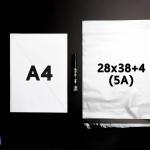 (100ซอง) ซองไปรษณีย์พลาสติก ขนาด 28x38 cm+ ที่ผนึกซอง 4 cm สีขาวนม เกรด A
