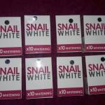 สบู่ผิวขาว SNALL WHITE