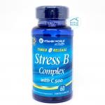 Vitamin B Complex with C-500 Time Release 1 ขวดมี 60 เม็ด วิตามิน B รวม(B complex)และ วิตามินซี ในเม็ดเดียว ช่วยการทำงานของระบบประสาทและสมอง ช่วยการเผาพลาญอาหารให้สมบูรณ์ยิ่งขึ้น บำรุงผิว ผม เล็บ และและช่วยให้ภูมิคุ้มกันของร่างกายดีขึ้นค่ะ