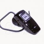Blue Tiger BTH-J200 Mono Bluetooth Earset