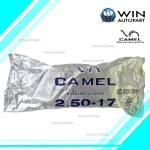2.50-17 TR4 ยางใน ยี่ห้อ CAMEL (เทียบเท่า 70/90-17)