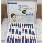 Bio-Rae Complexion 8 Skin Whitening System