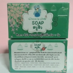SOAP สบู่สิว