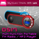 Aoni D517 – Multi-function Portable FM Radio / MP3 Player