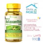 Vitamin World, Astaxanthin 5 mg 60 Softgels แอสต้าแซนทิน สารสกัดเข้มข้นจากสาหร่ายแดง สารต้านอนุมูลอิสระขั้นเทพ 1 เม็ด 5 มก. 1 ขวด 60 เม็ด บำรุงผิวและสายตา