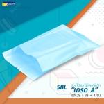 5BL ซองไปรษณีย์พลาสติก สีน้ำเงิน Cyan 28*38+4