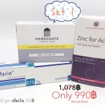 Set 1 : ผิวที่มีสิวน้อย-ปานกลาง Differin ขนาด 15 gm +Zinc for acne 100 tablets +Harrogate Soap 50 gm. สีใดก็ได้ 1,078-8% =990฿