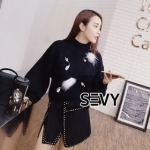 Sevy Jupiter Mink Knit Sweater