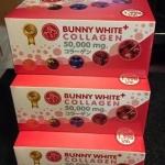 Bunny White Collagen 50,000 mg. บันนี่ไวท์ คอลลาเจน ขาวกว่า นุ่มกว่า เด้งกว่า
