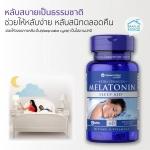 รุ่นใหม่ราคาเดิมจ้า Melatonin 5 mg เมลาโตนิน ช่วยแก้ปัญหานอนไม่หลับ ช่วยให้หลับง่ายขึ้น หลับสนิทตลอดคืน 5 มก 60 เม็ด