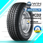 225/75R14 รุ่น XCD2 ยี่ห้อ Michelin ยางรถปิคอัพและรถตู้