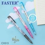 ปากกา Faster CX515 (ดำ)