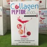 โดนัทคอลลาเจน Donut Collagen 4,500mg