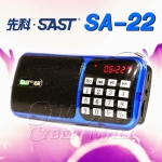 SAST SA-22 Mini Portable FM Radio / MP3 Player / PC Speaker