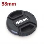 ฝาปิดหน้าเลนส์ Nikon ขนาด 58mm