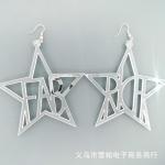 AR2083 - ต่างหูแฟชั่น ต่างหูหนีบ ต่างหูเกาหลี ตุ้มหูแฟชั่น ตุ้มหู ต่างหู เครื่องประดับ alphabetical RICH FAB exaggerated big earrings