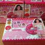 Donut Miracle Perfecta Srim (ตัวใหม่ สูตรเกาหลี) อาหารเสริมลดน้ำหนัก