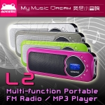 Aoni L2 - Multi-function Portable FM Radio / MP3 Player