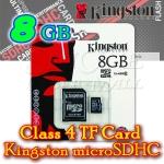TF Card 8GB Kingston microSDHC – Class 4