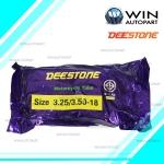 3.25/3.50-18 TR4 ยางใน ยี่ห้อ DEESTONE