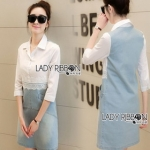 Lady Ribbon Rachelle Sunday Casual Cotton and Denim
