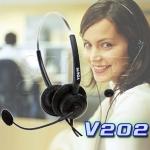 V202 HEADSET FOR LANDLINE TELEPHONE & CALL CENTER