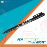 ปากกาเขียนซองตราม้า